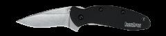 Kershaw Scallion Liner Lock Knife Black Anodized Aluminum 420HC 1620SWBLK